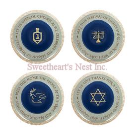 Hanukkah Dessert Plates, Set Of 4, Free Shipping!!